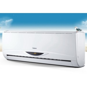 Galanz Air Condition Galaxy series